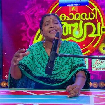 Comedy Utsavam | Flowers | Ep # 468