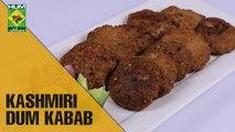 Classic Kashmiri Dum Kabab | Evening With Shireen | Masala TV Show | Shireen Anwar