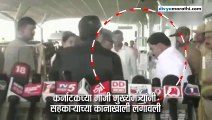 Ex Karnataka CM slaps colleague on the airport