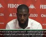 كرة قدم: الدوري الممتاز: موناكو ليس خطوة إلى الوراء بالنسبة لي- باكايوكو