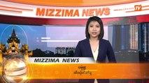 စက္တင္ဘာ ၄ ရက္ေန႔ Mizzima TV