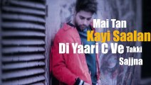 TERI MERI - GURI (Full Song) Latest Punjabi Songs 2018 / 2019   Geet MP3(Arslan chishti Official) Pak T Series