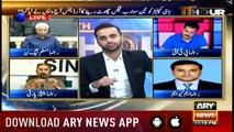11th Hour | Waseem Badami | ARYNews | 4 Septemder 2019