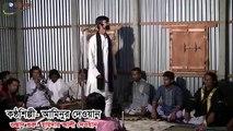 আমার যত মনের জ্বালা । বিচ্ছেদ গান । আমিনুর দেওয়ান । amar joto moner zala। bicched gaan । aminur dewan