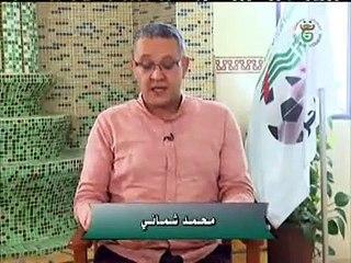 """Belmadi : """"Il est important d'instaurer une culture de la victoire"""""""