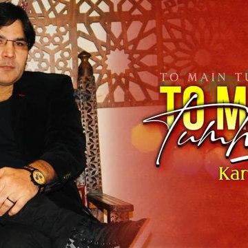Karan Khan - To Main Tumhara (Official)