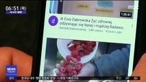 [이 시각 세계] 유튜브, 아동 개인정보 불법수집 '2천억 벌금'