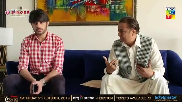 Main Khwab Bunti Hon Episode @42 HUM TV Drama 5 September 2019