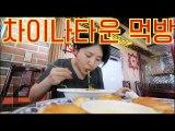Eating to my likes, China Town (White Jjajang /  Mianbao Xia / Xiaolongbao