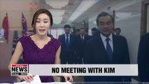 Chinese FM returns to Beijing without having met N. Korean leader