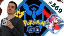 Pokemon GO bat des records de téléchargements ?  | PAUSE CAFAY #369