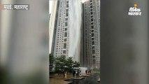 भारी बारिश से 40 मंजिला इमारत बनी झरना, ट्विटर यूजर ने कहा- इसे टूरिस्ट डेस्टिनेशन बना देना चाहिए