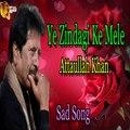 Ye Zindagi Ke Mele -  Audio-Visual Popular -  Attaullah Khan Esakhelvi