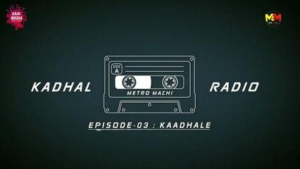 Kaadhale EP #3 Kadhal Radio Metro Machi _ Saai media