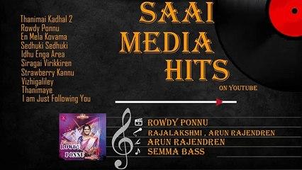 Saai Media Hits on Youtube _ Audio Juke Box _ Music is Future