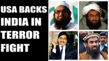US backs India's move to declare Hafiz Saeed and 3 others as terrorists | Oneindia News