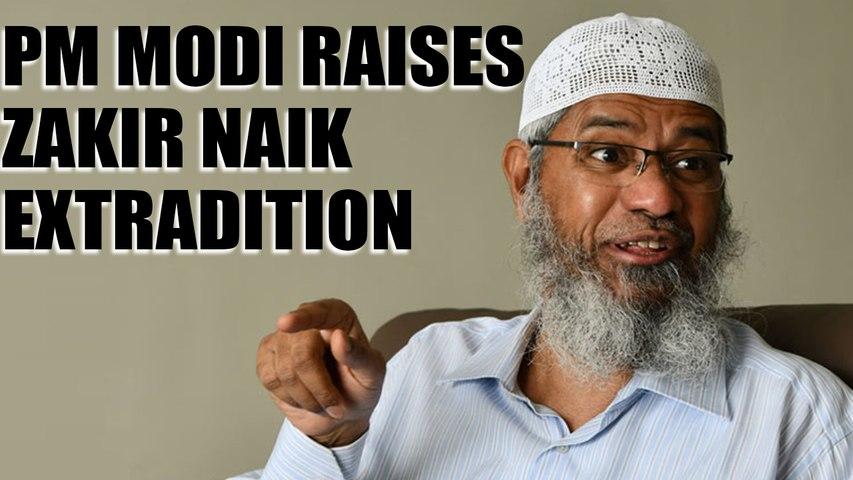 India raises Zakir Naik extradition matter with Malaysian President | Oneindia News