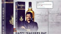 Ram Gopal Varma's Controversial Tweets On Teachers Day !