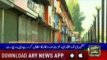 ARYNews Headlines |PM Imran Khan likely to visit AJK tomorrow| 4 PM |5 Septemder 2019