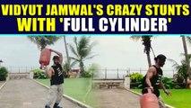 Vidyut Jamwal's crazy stunts with full cylinder stuns netizens, video viral