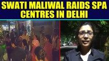 Delhi Commission for Women chief Swati Maliwal raids spa centres in Delhi | Oneindia News