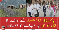 Pakistani doctors announce to cross LoC for helping Kashmiris