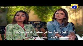 مسلسل الله سندي الحلقة 9 مترجم