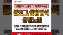 홍보영상〖LJVIRAL.CoM〗광고기획