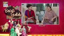 Barfi Laddu Episode 15 | 6th Sep 2019