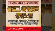 창업마케팅〖LJVIRAL.com〗기업바이럴마케팅