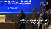 رئيس الوزراء السوداني يعلن تشكيلة أول حكومة في مرحلة ما بعد البشير