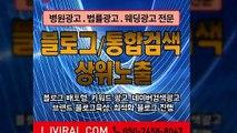 상품마케팅〖LJVIRAL.COM〗웹사이트광고