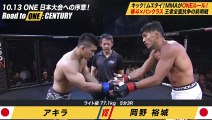 Road to One CENTURY - Fight 8 - Akira vs Hiroki Okano