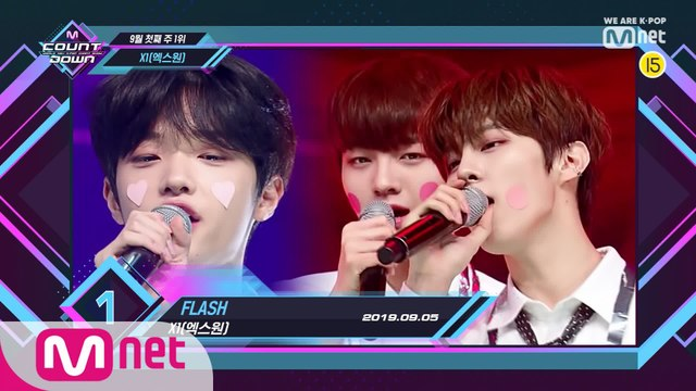 9월 첫째 주 1위 'X1(엑스원)'의 'FLASH' 앵콜 무대! (Full ver.)
