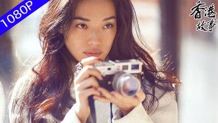 【舒淇】有人說她丑 長著雀斑的臉 標誌性的厚嘴唇大嘴巴 兩眼距離還有點開 一個備受爭議的美女 戲裡戲外 敢作敢當 展現最真實的自己 | 香港故事