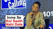Kangana Ranaut SLAMS Bollywood Industry For Not Supporting Social Cause