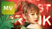 林明禎 MinChen《Whoo》Official MV 【4K】
