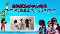 ゆたぼん動画まとめ(8)