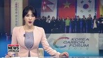 Korea to share low-carbon city model with Nepal, Bhutan, Vietnam, Uganda