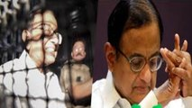 Aircel Maxis: CBI and ED challenging anticipatory bail granted For P. Chidambaram