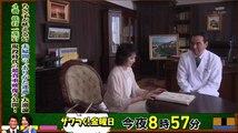深層捜査1 ドクター大嶋二郎の事件日誌 - 19.09.06