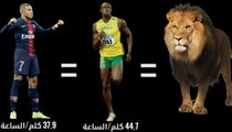 من هو أسرع لاعب كرة قدم في العالم؟