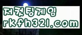 【서울홀덤】【로우컷팅 】【rkfh321.com 】한게임바둑이【rkfh321.com 】한게임바둑이pc홀덤pc바둑이pc포커풀팟홀덤홀덤족보온라인홀덤홀덤사이트홀덤강좌풀팟홀덤아이폰풀팟홀덤토너먼트홀덤스쿨강남홀덤홀덤바홀덤바후기오프홀덤바서울홀덤홀덤바알바인천홀덤바홀덤바딜러압구정홀덤부평홀덤인천계양홀덤대구오프홀덤강남텍사스홀덤분당홀덤바둑이포커pc방온라인바둑이온라인포커도박pc방불법pc방사행성pc방성인pc로우바둑이pc게임성인바둑이한게임포커한게임바둑이한게임홀덤텍사스홀덤바닐