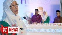 """Govt launches """"be-Halal"""" initiative to drive halal industry"""