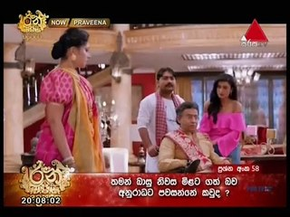 Praveena Sinhala Teledrama - 235 - 06th September 2019