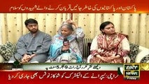 Iqrar Ul Hassan visits martyrs homes to pay tribute to 'Shuhada'