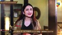 Ishq Zahe Naseeb Epi #13 Promo HUM TV Dramas