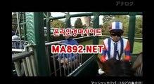 온라인경마사이트 ma892.net 사설경마배팅 사설경마사이트