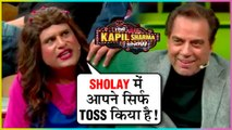 Kapil Sharma Krushna Abhishek MASTI With Dharmendra, Sunny & Karan Deol | The Kapil Sharma Show