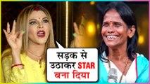 Rakhi Sawant EMOTIONAL Reaction On Ranu Mondal | Praises Himesh Reshammiya | INTERVIEW